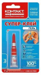 Суперклей гель Контакт 3 г